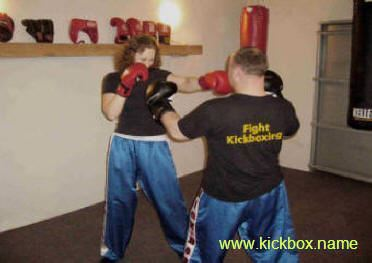 kickboxerka